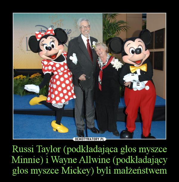 Russi Taylor (podkładająca głos myszce Minnie) i Wayne Allwine (podkładający głos myszce Mickey) byli małżeństwem –