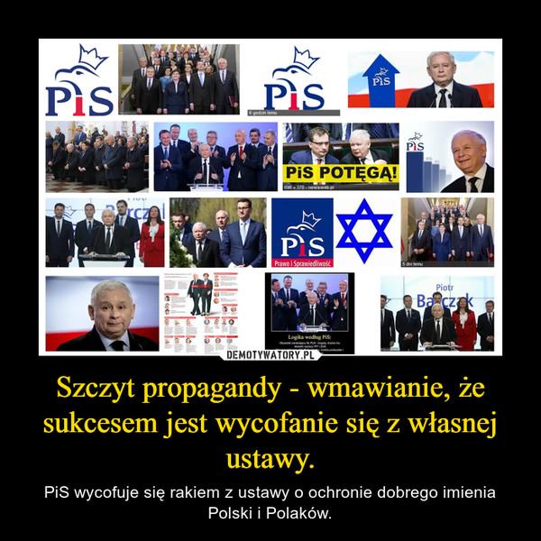 Szczyt propagandy - wmawianie, że sukcesem jest wycofanie się z własnej ustawy. – PiS wycofuje się rakiem z ustawy o ochronie dobrego imienia Polski i Polaków.