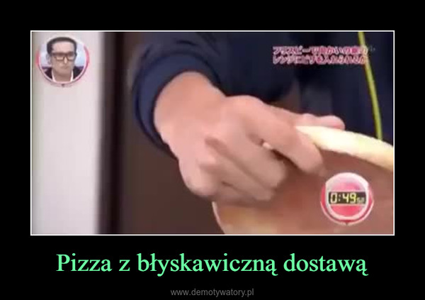 Pizza z błyskawiczną dostawą –