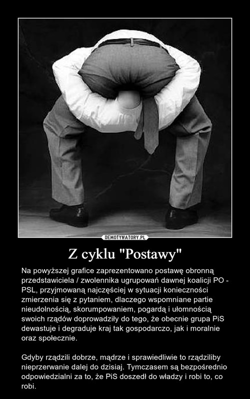 """Z cyklu """"Postawy"""""""