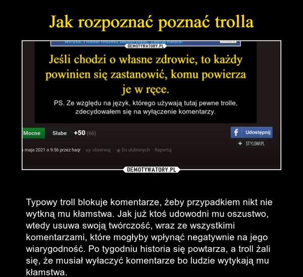 Jak rozpoznać poznać trolla